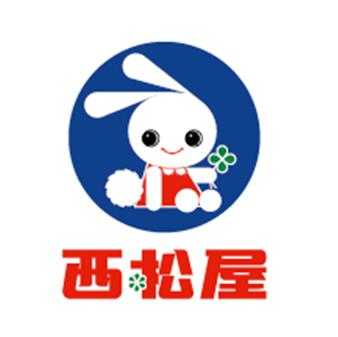 〈最終セール〉【西松屋】冬物セール開催中!30%~50%OFF